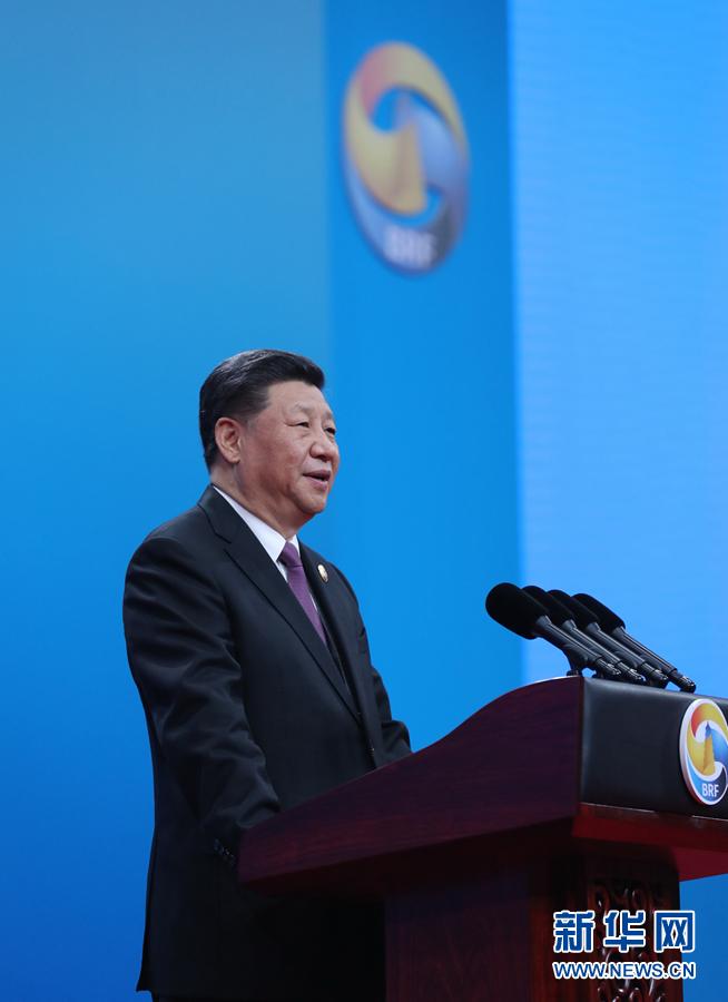 """习近平出席第二届""""一带一路""""国际合作高峰论坛开幕式并发表主旨演讲"""