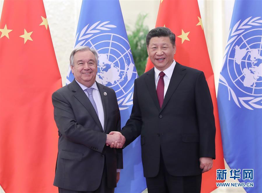 (XHDW)(1)习近平会见结合国秘书长古特雷斯