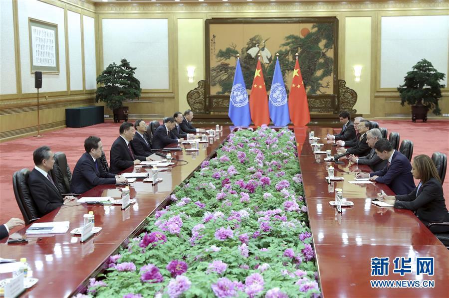 (XHDW)(2)习近平会见结合国秘书长古特雷斯