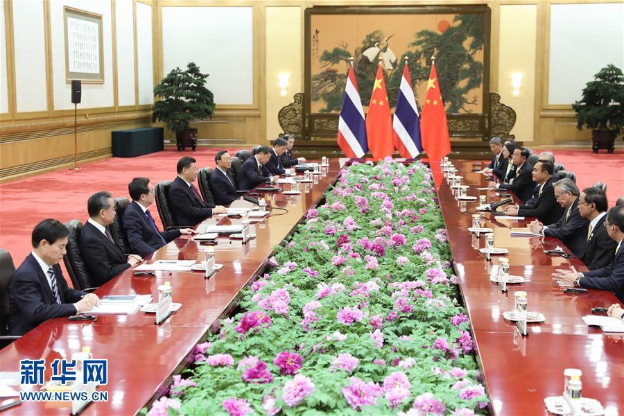 (XHDW)习近平会见泰国总理巴育