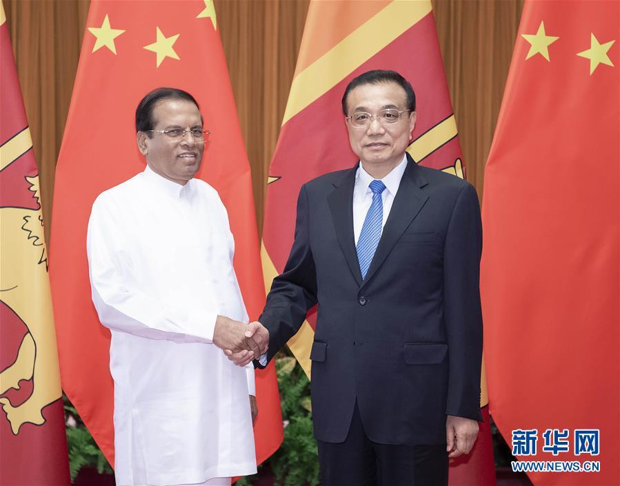 (亞洲文明對話大會)李克強會見斯裏蘭卡總統西裏塞納
