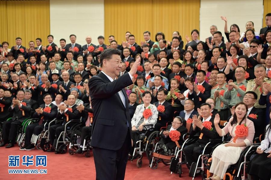 习近平会见第六次全国自强模范暨助残先进表彰大会代表