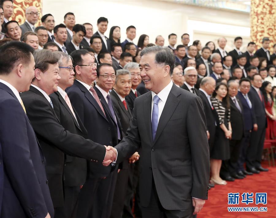 汪洋会见台企联第五届会员代表大会代表