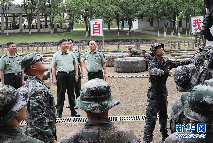 习近平视察陆军步兵学院