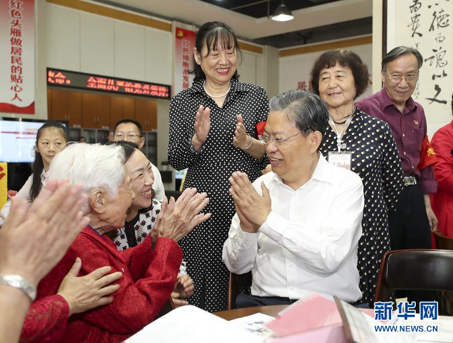 赵乐际:扎实推进纪检监察工作高质量发展