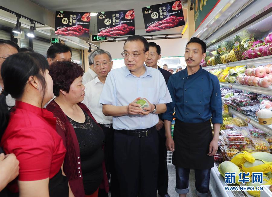 李克强:落实减税降费 完善金融服务促进企业郁郁葱葱蓬勃发展