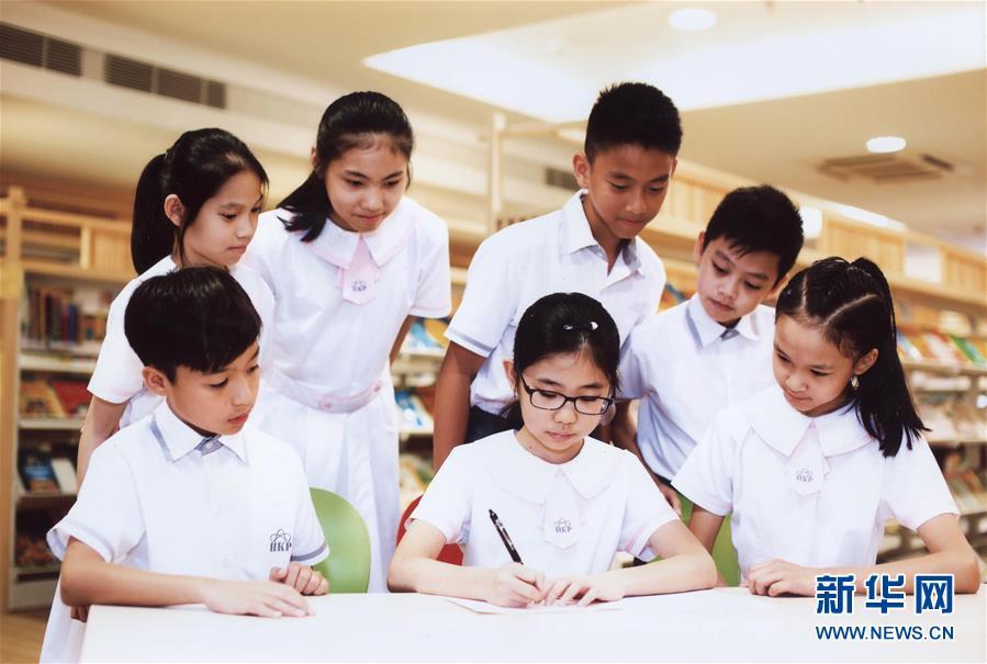 (XHDW)(2)澳門小學生寫給習近平主席的一封信