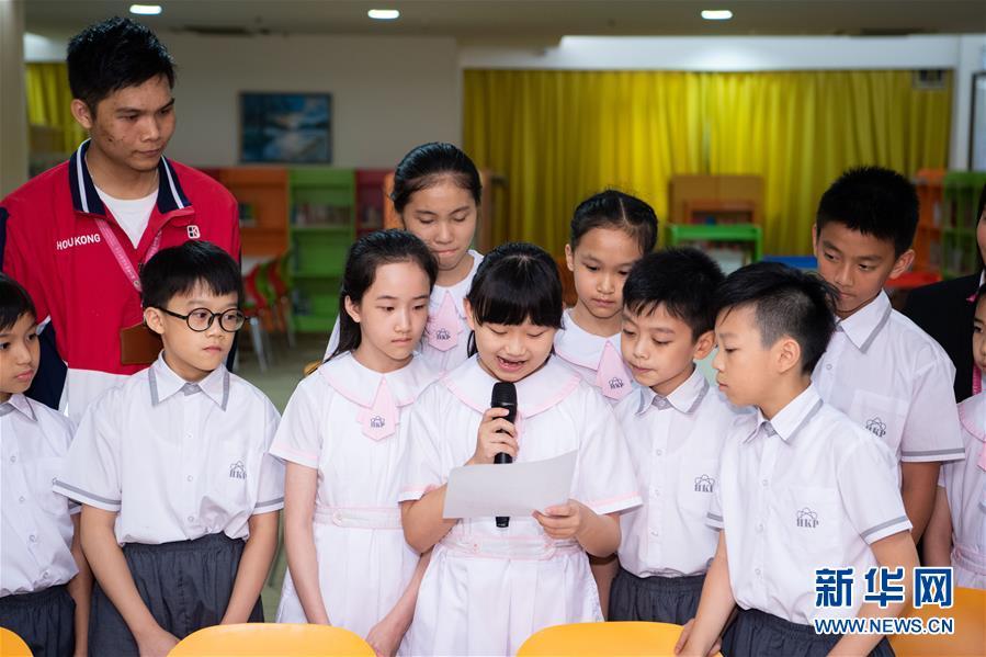 (時政)(1)澳門小學生收到習近平主席的回信