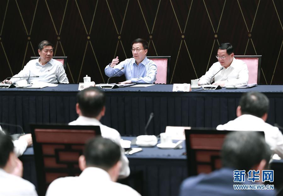 (时政)韩正主持召开推动长三角一体化发展领导小组全体会议