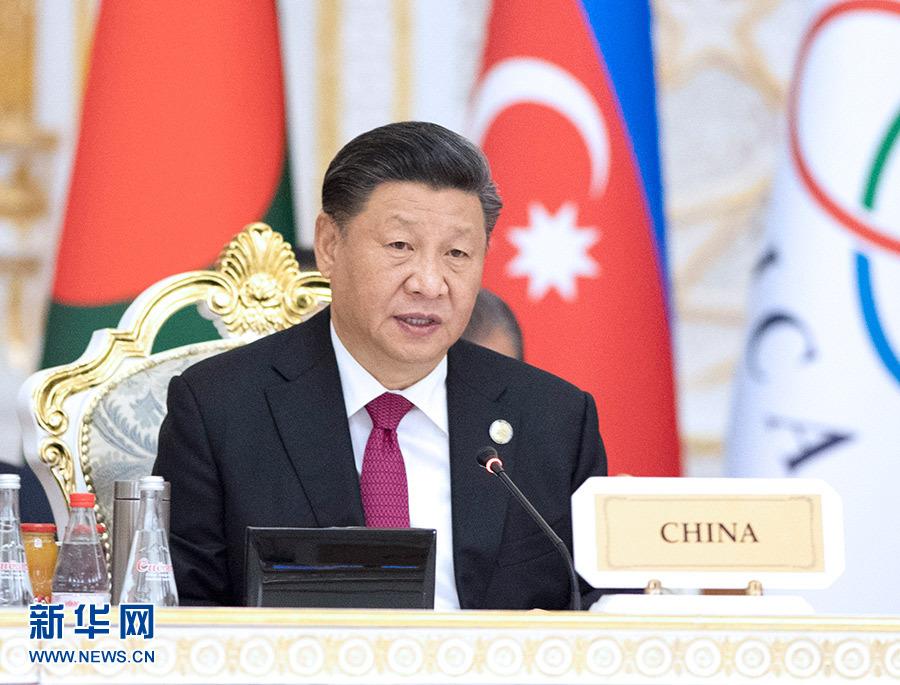 习近平出席亚信第五次峰会并发表重要讲话