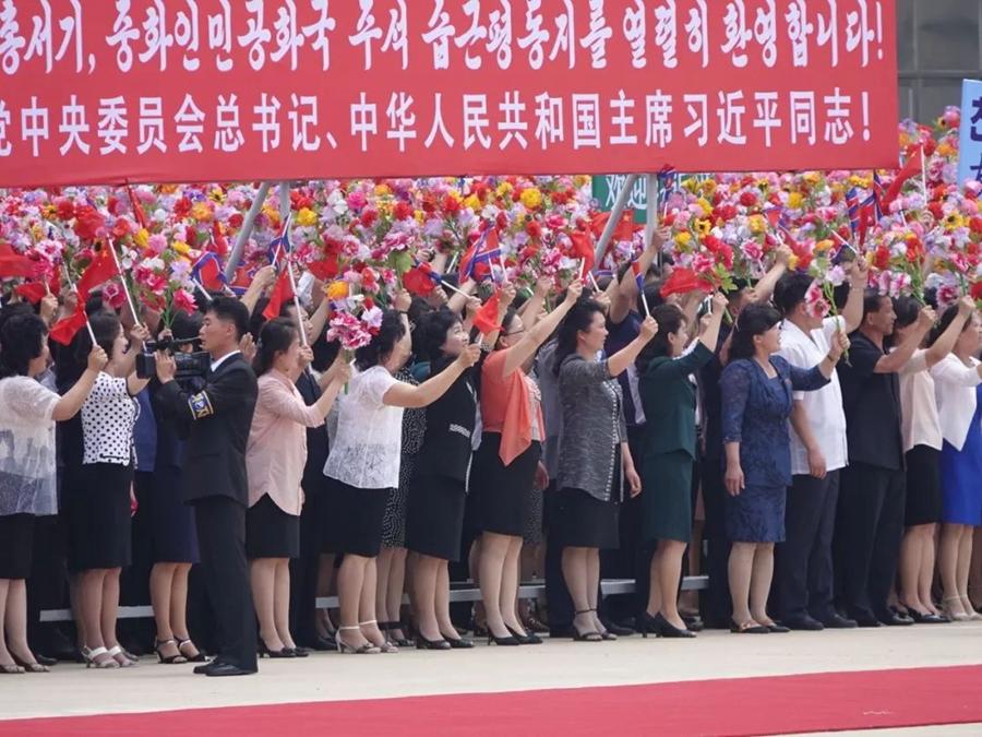 习近平总书记历史性访朝 欢迎场面超震撼!