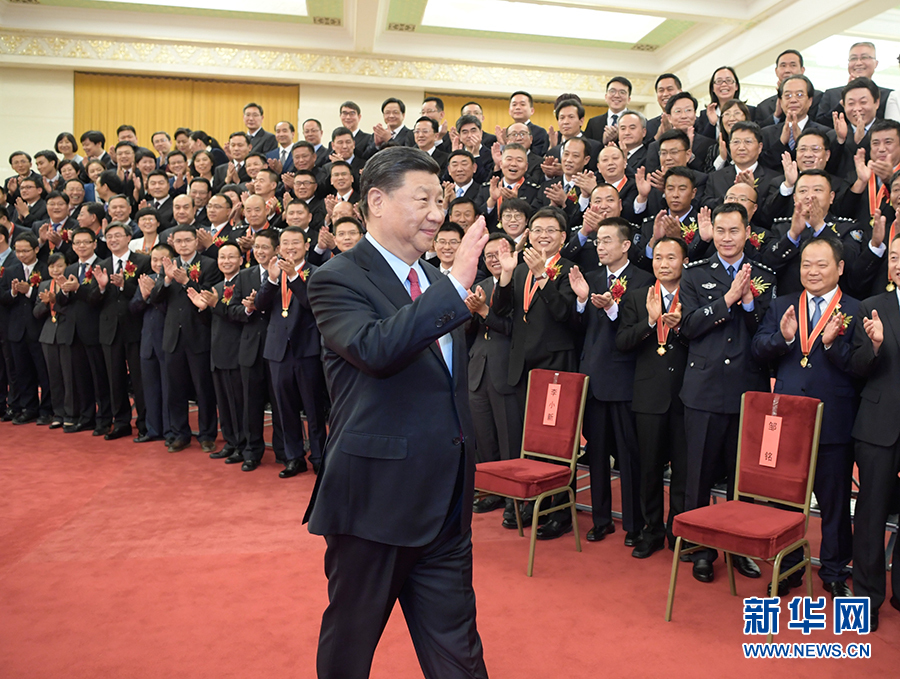 """習近平會見第九屆全國""""人民滿意的公務員""""和""""人民滿意的公務員"""