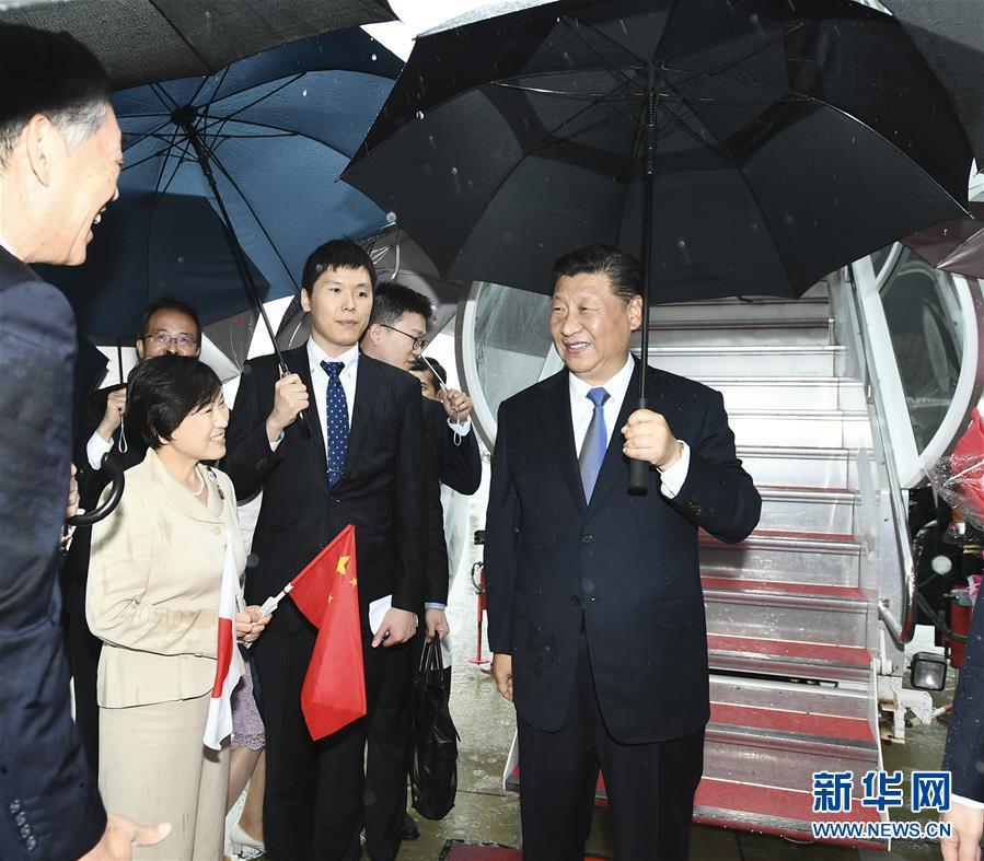 (時政)習近平抵達日本大阪出席二十國集團領導人第十四次峰會