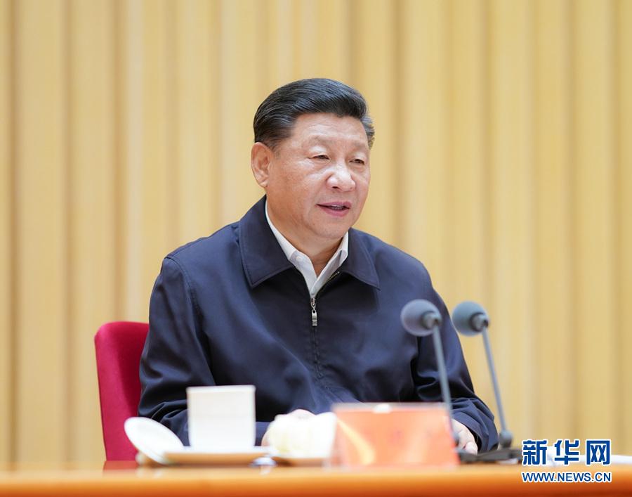 习近平:全面提高中央和国家机关党的建设质量 建设让党中央放心让人民群众