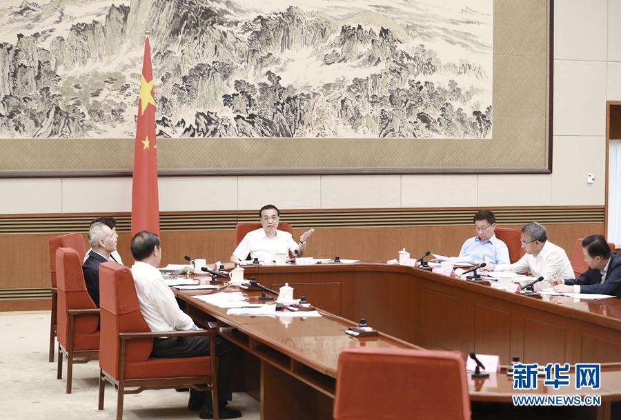 李克强主持召开国家应对气候变化及节能减排工作领导小组会议