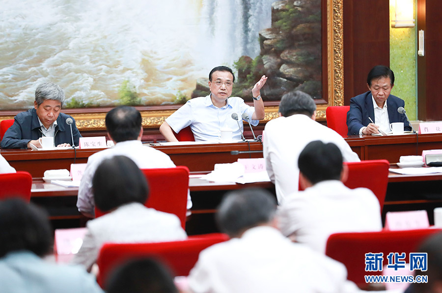 李克强主持召开部分省份稳就业工作座谈会强调 把就业优先放在经济发展更加突出位置