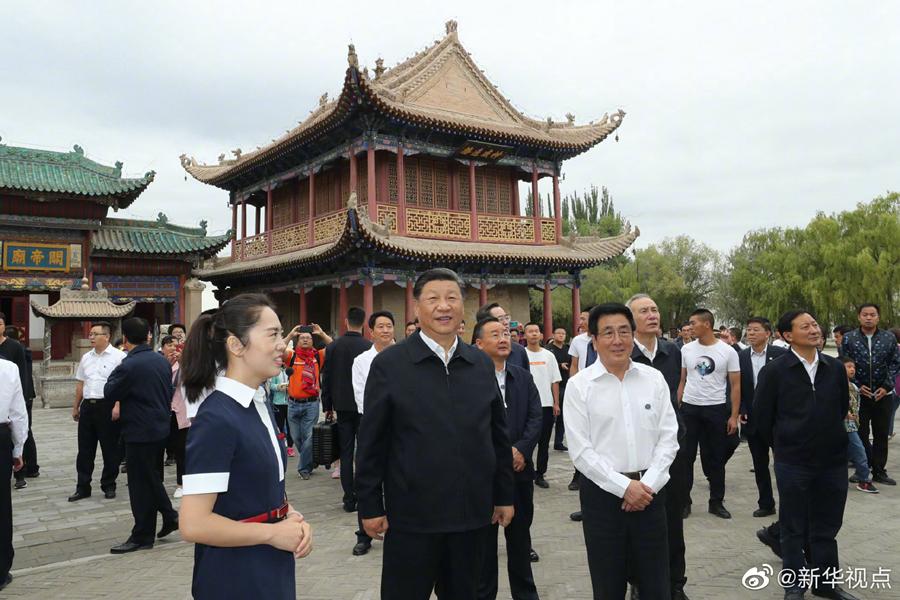 習近平:保護好中華民族的象征