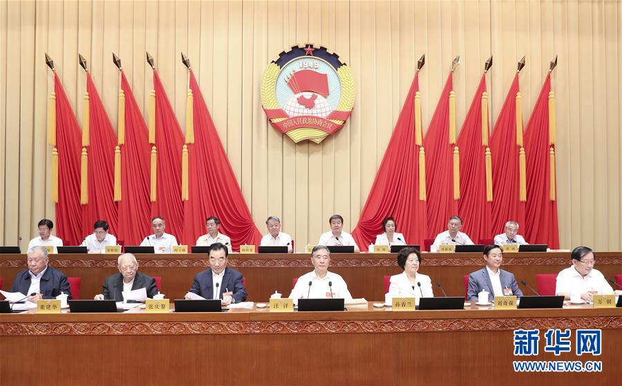 (时政)全国政协十三届常委会第八次会议开幕 汪洋出席