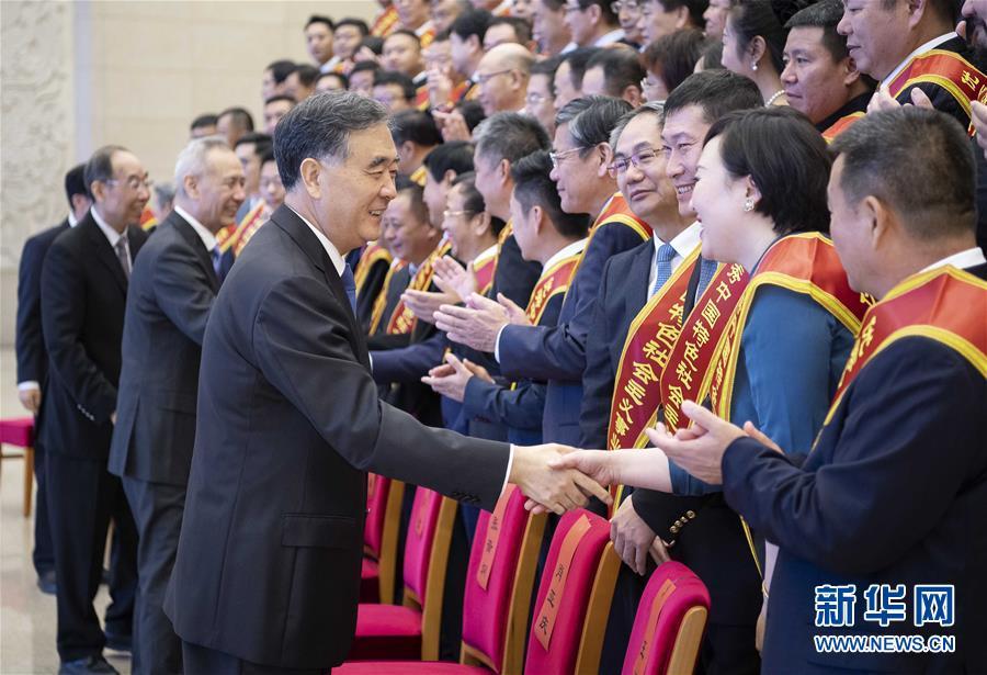 (时政)全国非公有制经济人士优秀中国特色社会主义事业建设者表彰大会在京召开 汪洋出席并讲话