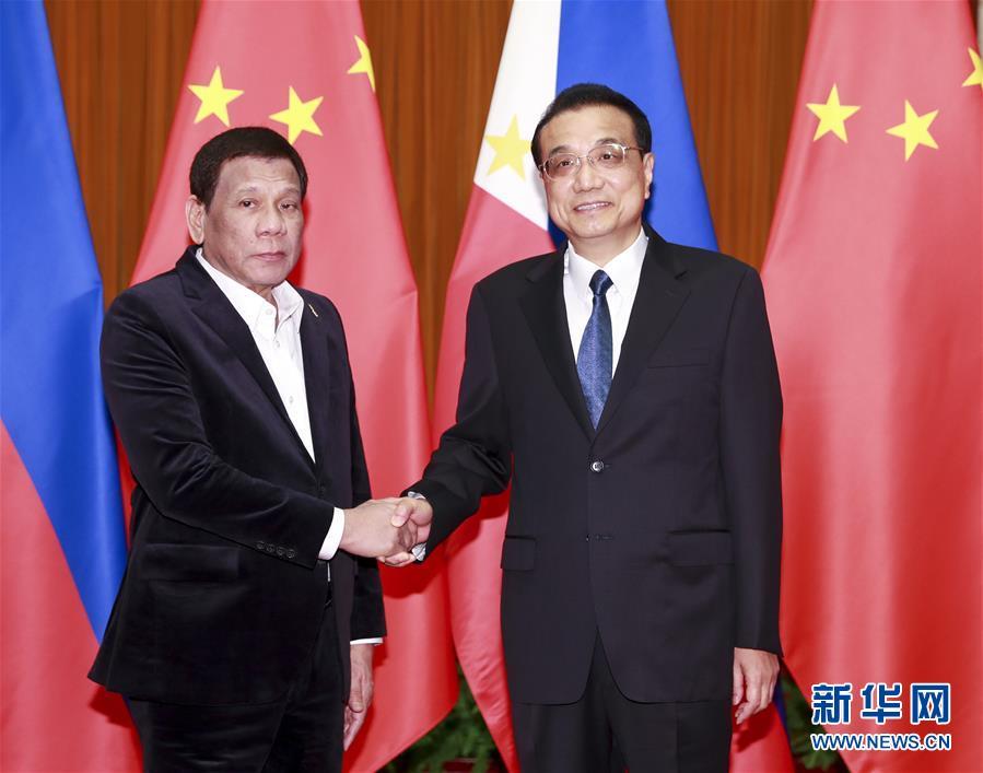 (時政)李克強會見菲律賓總統杜特爾特