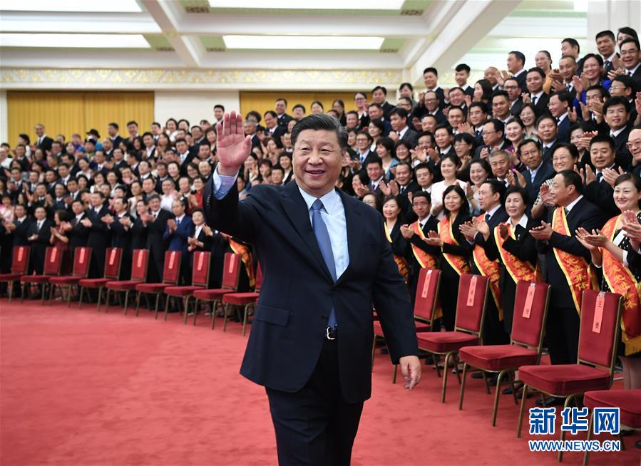 (XHDW)习近平会见中国红十字会第十一次全国会员代表大会代表