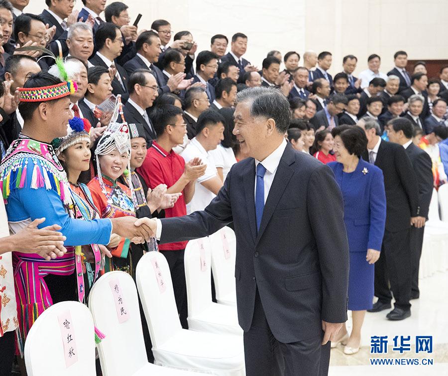 第十一届全国少数民族传统体育运动会开幕 汪洋出席