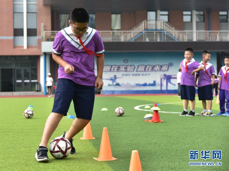 (体育·图文互动)(2)(在习近平新时代中国特色社会主义思想指引下——新时代新作为新篇章·总书记关心的百姓身边事)奔跑吧,少年!——体育让孩子们插上强壮的翅膀(配本社同题文字稿)