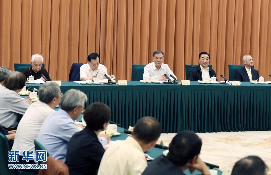 历届全国政协委员代表座谈会在京召开 汪洋出席并讲话