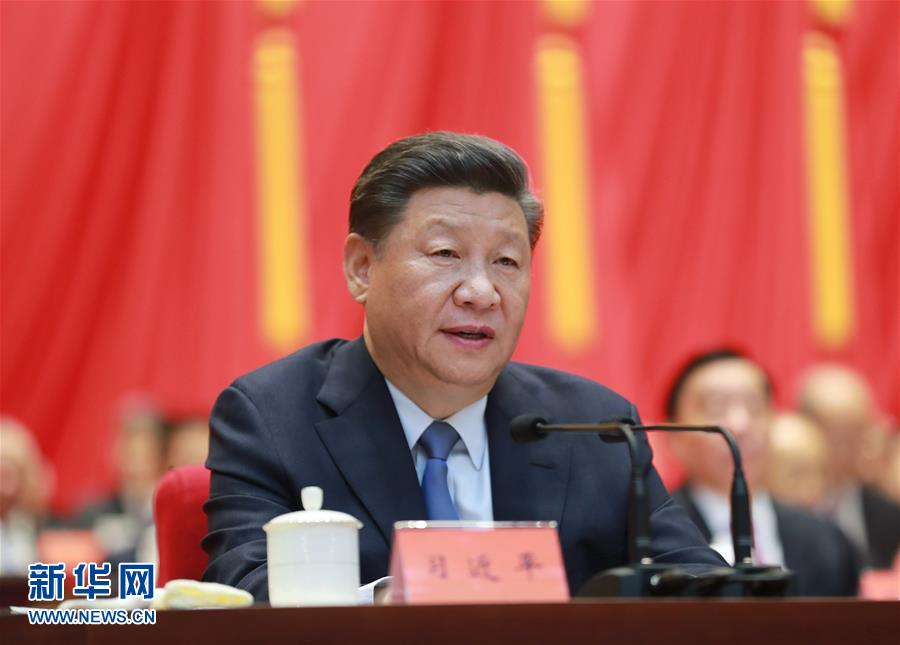 (XHDW)(1)習近平出席中央政協工作會議暨慶祝中國人民政治協商會議成立70周年大會并發表重要講話