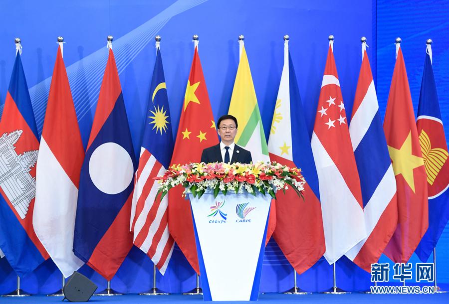韩正出席第十六届中国-东盟博览会开幕式并发表演讲
