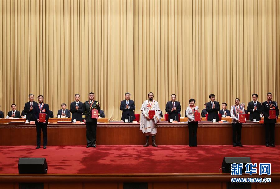 习近平出席全国民族团结进步表彰