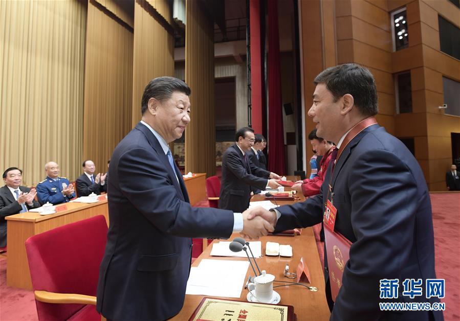 (时政)(3)习近平出席全国民族团结进步表彰大会并发表重要讲话