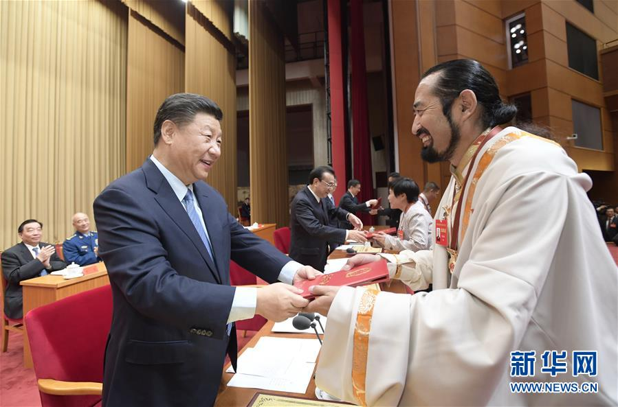 (时政)(4)习近平出席全国民族团结进步表彰大会并发表重要讲话