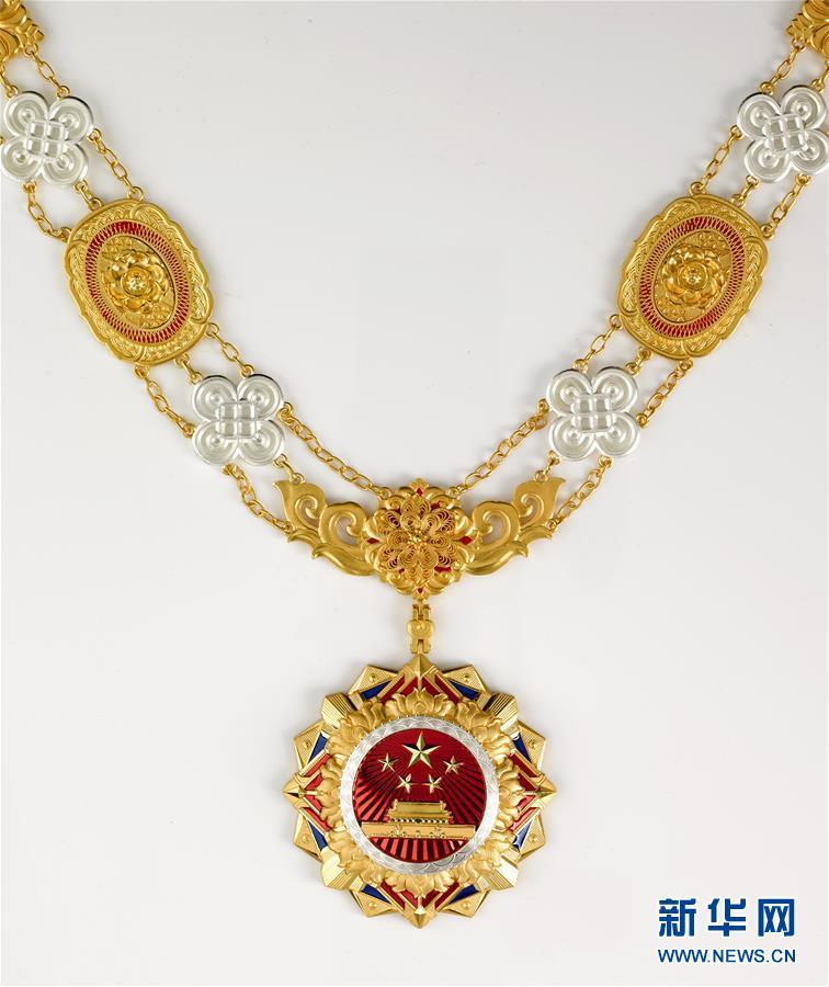 (时政)(2)中华人民共和国国家勋章和国家荣誉称号颁授仪式将隆重举行