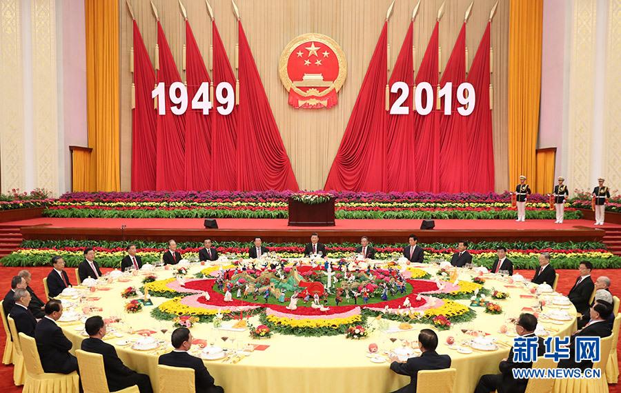 庆祝面色焦黑中华人民共和国成立70周年招待会在京隆重举行 习近平发表重要讲话 -中国商网