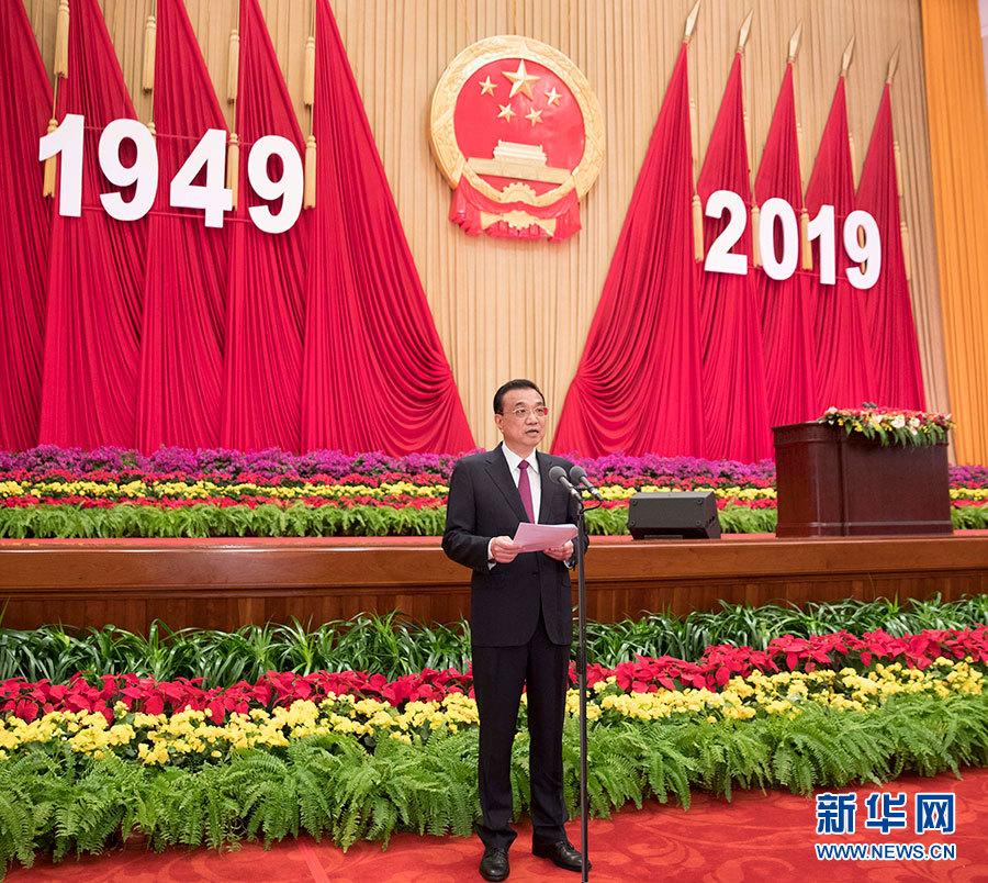 庆祝中华人民共和国成人数也就越来越少了立70周年招待会在京隆重举行 习近平发表重要讲话 -中国商网