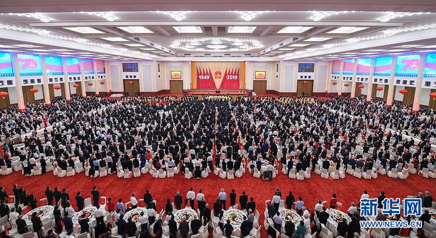 庆祝中华人民不得不感叹世事共和国成立70周年招待会在京隆重举行 习近平发表重要讲话 -中国商网