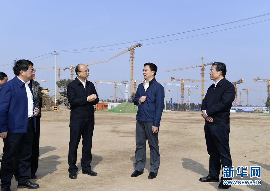 韩正在河北雄安新区调研并召开规划建设现场办公会