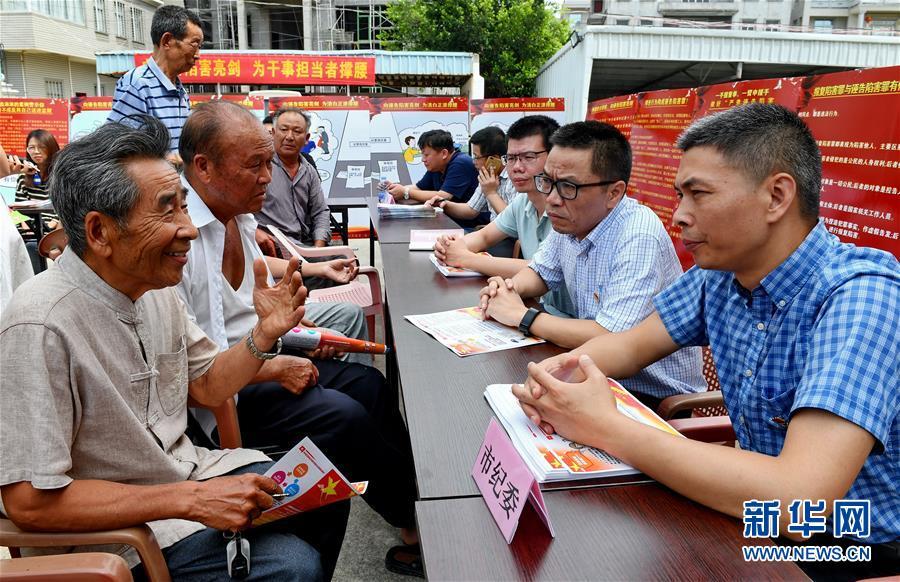 (在习近平新时代中国特色社会主义思想指引下——新时代新作为新篇章·总书记关心的百姓身边事·图文互动)(2)让乡村社会既充满活力又和谐有序——中国乡村治理呈现新局面