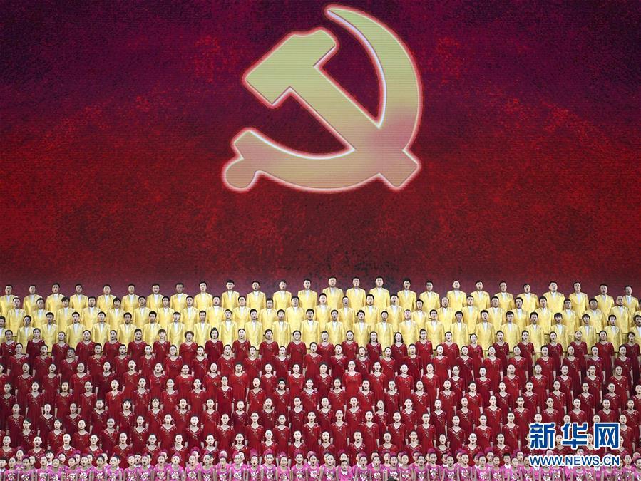 (新華全媒頭條·圖文互動)(7)奮力書寫中華民族新史詩——寫在習近平總書記文藝工作座談會重要講話發表五周年之際