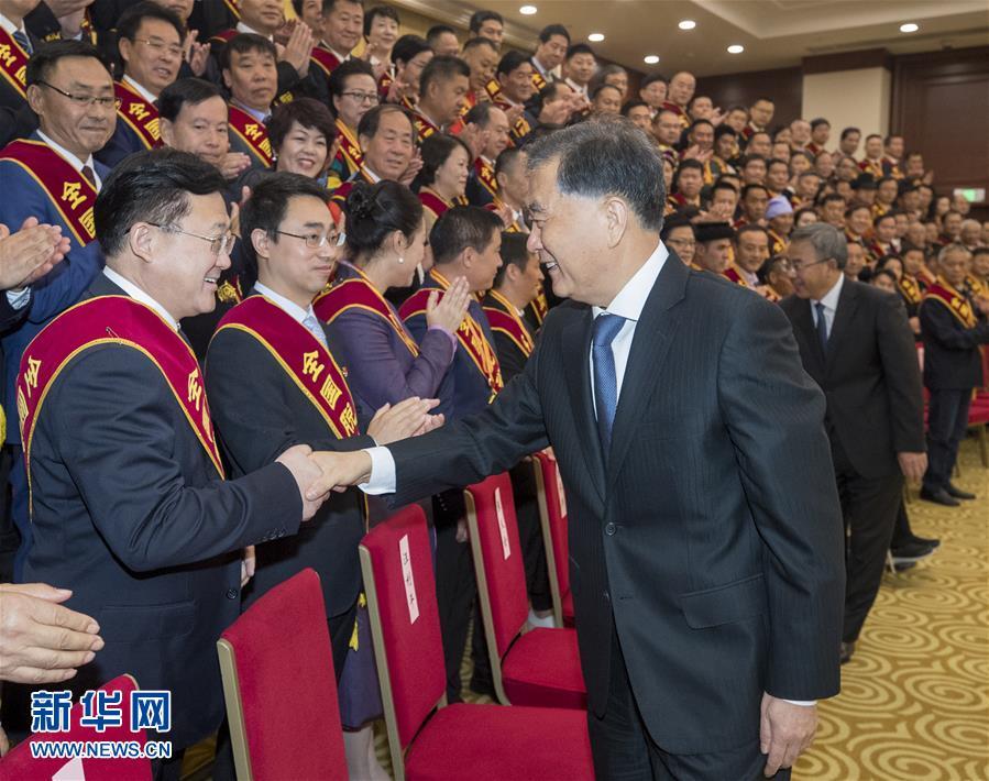 http://www.liuyubo.com/zhengwu/1078961.html