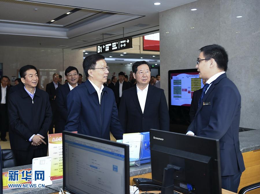 韩正在山西调研 紧紧抓住机遇 勇于改革创新 奋力推动经济转型发展