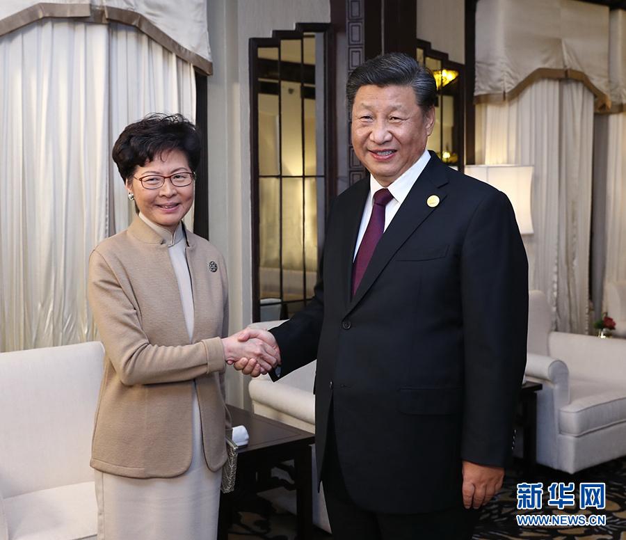 习近平会见林郑月娥