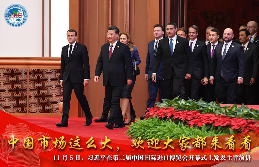 (圖表·海報)[第二屆進博會]習近平在第二屆中國國際進口博覽會開幕式上發表主旨演講(3)