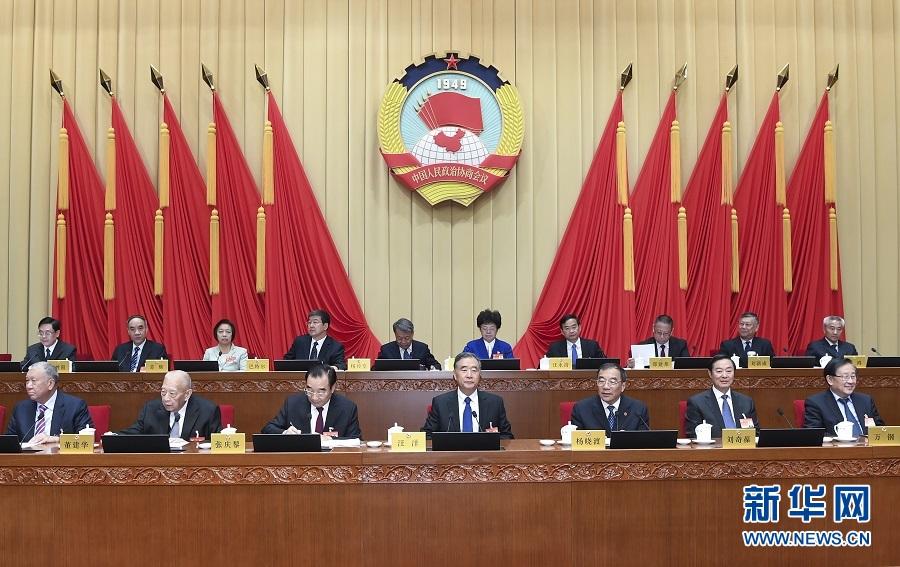 全国政协十三届常委会第九次会议开幕 汪洋出席