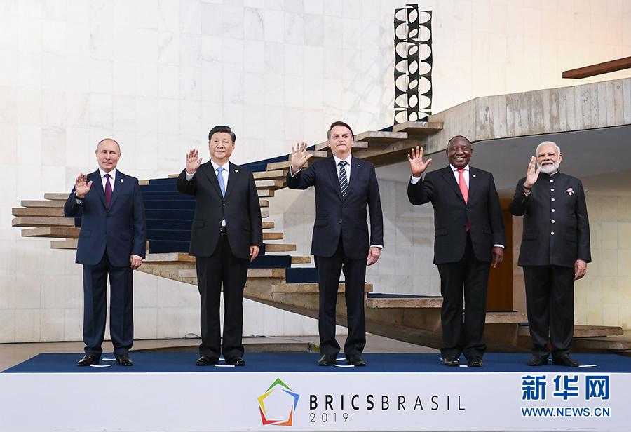 习近平出席金砖国家领导人第十一次会