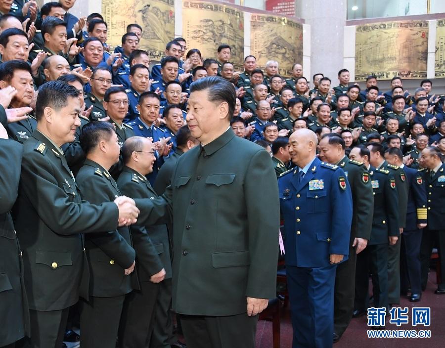 习近平出席全军院校长集训开班式并发