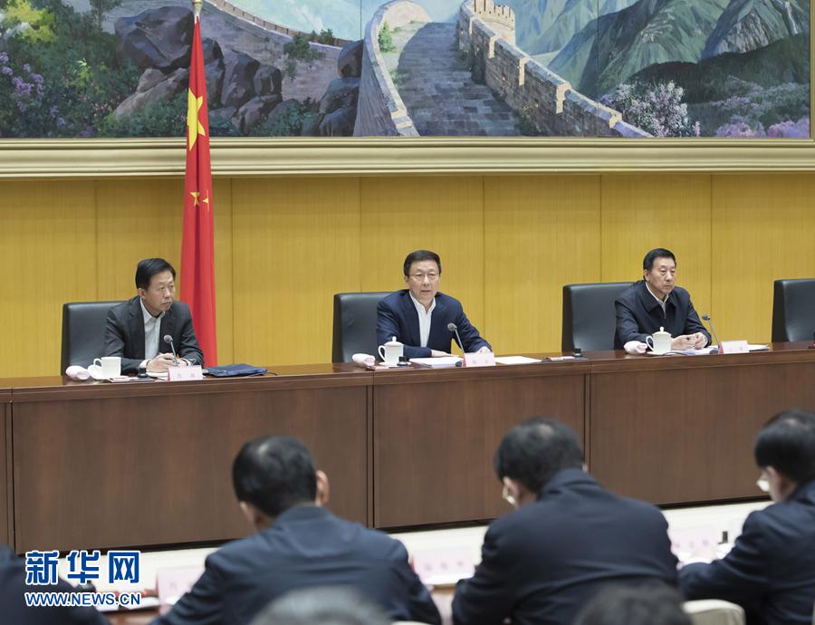 """李总理就在自由贸易试验区开展""""证照分离""""改革全覆盖试点作出重要批示"""