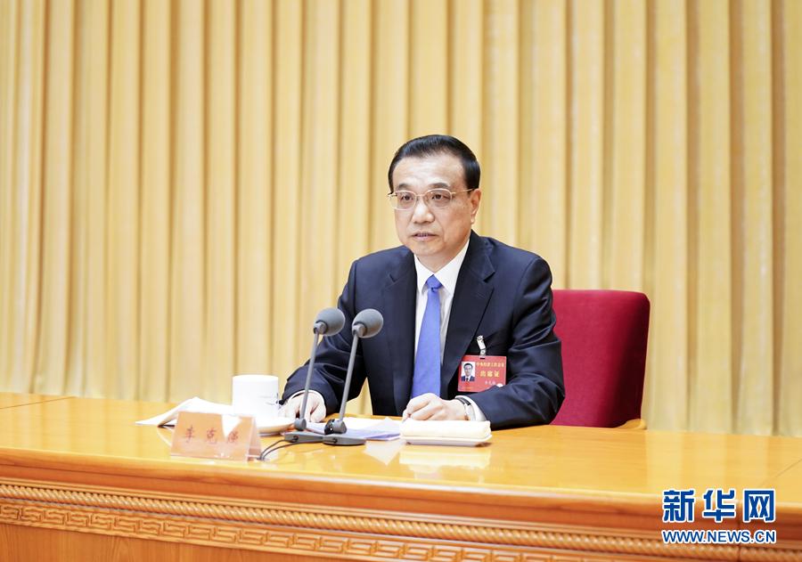 在网上赚钱的方法:中央经济工作会议在北京举行 习近平李克强作重
