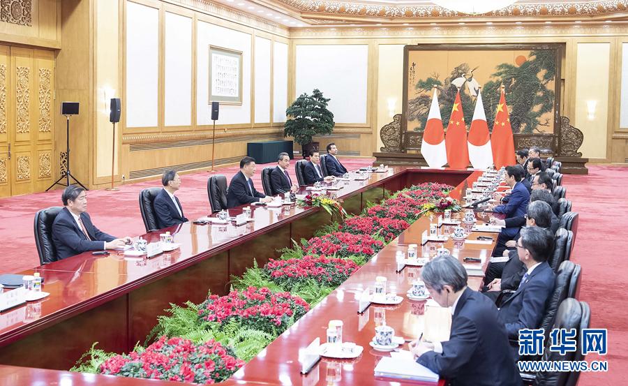 习近平主席会见日本首相安倍晋三